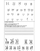 Normal and Abnormal Karyotype Analysis