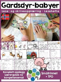 Norsk: Gårdsdyrbabyer - lese- og skriveopplæring inkl faktabok [BM & NN]