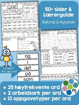 Norsk: Høyfrekvente ord - pakke 1: ord 1-25