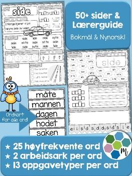 Norsk: Høyfrekvente ord - pakke 10: ord 226-250