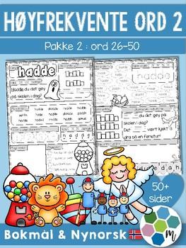 Norsk: Høyfrekvente ord - pakke 2: ord 26-50