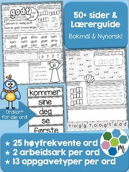 Norsk: Høyfrekvente ord - pakke 5: ord 101-125