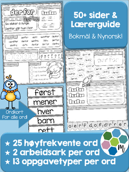 Norsk: Høyfrekvente ord - pakke 7: ord 151-175
