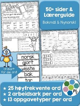 Norsk: Høyfrekvente ord - pakke 8: ord 176-200