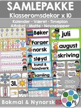 Norsk Klasseromsdekor FULL pakke - Merkelapper, kalender, været, fag [BM&NN]