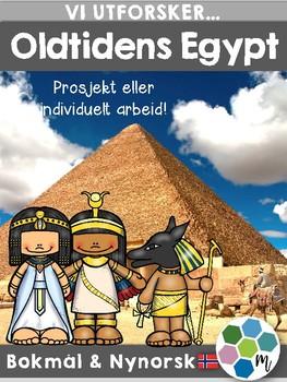Norsk: Oldtidens Egypt