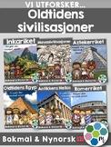 Norsk: Oldtidens sivilisasjoner (samlepakke)