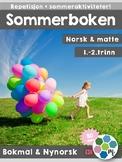 Norsk: Sommerboken 1-2 - norsk, matte og sommeraktiviteter [BM&NN]