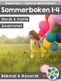 Norsk: Sommerboken 1-4 - norsk, matte og sommeraktiviteter [BM&NN]