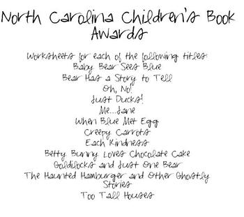 North Carolina Children's Book Award Activity Bundle