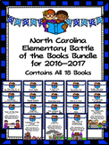 North Carolina EBOB 2016-2017  Bundle of Questions