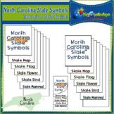 North Carolina State Symbols Interactive Foldable Booklets