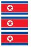 North Korea Word Search