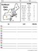 Northeast States Quiz