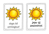 "Norwegian ""Days until summer"" Poster"