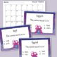 Vowel Teams Task Cards - Variant Vowels & Diphthongs