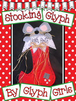 Christmas Stocking Glyph