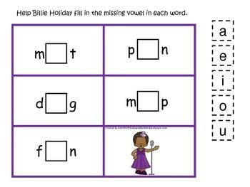 Notable African Americans (Billie Holiday) themed CVC #2 preschool phonics game