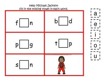 Notable African Americans (Michael Jackson) themed CVC #1 preschool phonics game