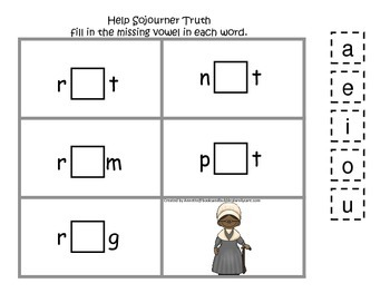 Notable African Americans themed CVC #4 preschool phonics game