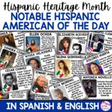 Hispanic Heritage Month:  Notable Hispanic American of the Day