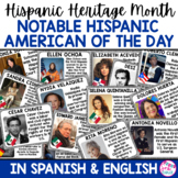 Hispanic Heritage Month Notable Hispanic American Person of the Day