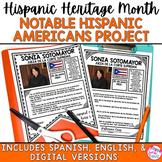 Hispanic Heritage Month Project Hispanic Americans Researc