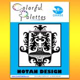 Notan Design Art Lesson Plan