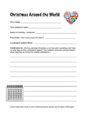 "Note-taking form for ""Christmas Around the World"" project"