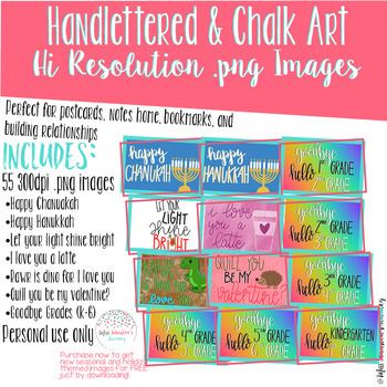 Notebook Chalk Art Images- 16 4x6inch high resolution .png files