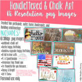Handlettered Chalk Art Images- GROWING BUNDLE