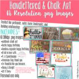 Handlettered Images- GROWING BUNDLE