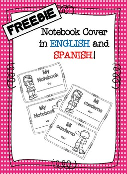 Notebook Cover FREEBIE!