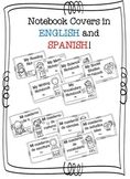 Notebook Covers in English and Spanish!