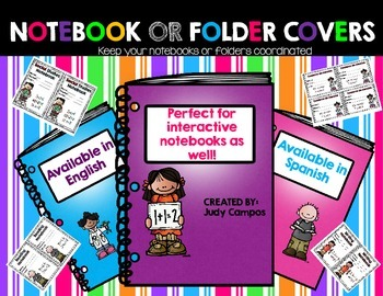 Notebook and Folder Cover Pages! In English and Spanish!