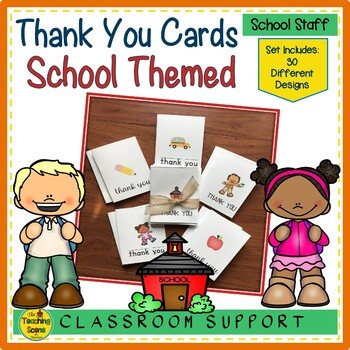 School Themed Thank You Notecards