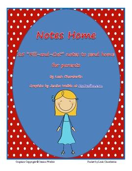 Notes Home: Parent Communication Notices