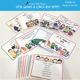Grams DESK GRAMS and LUNCH BOX NOTES (Karen's Kids Editable Printables)
