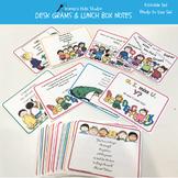 Grams DESK GRAM CARDS . LUNCH BOX NOTES (Karen's Kids Editable Printables)