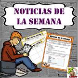 Noticias de la semana / Current Event Weekly Assignment - AP Spanish