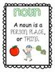 Noun Activities Bundle
