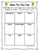 Noun Activity Packet -- (Poems, Games, Graphic Organizers)