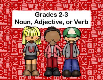 Noun, Adjective, or Verb Task Cards Grades 2-3