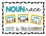Noun Race Game FREEBIE