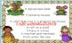 Noun Poem and Printables! No-prep lesson, activities, work