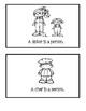 Noun Reader ~ Person