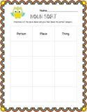 Noun Sort Worksheet - Spring Theme