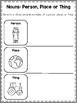 Noun Sorting Center