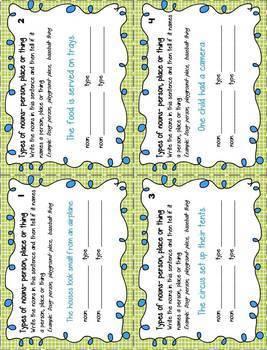 Noun Task Cards (type, common, proper) print and digital version