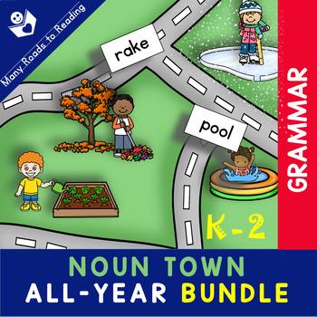 Noun Town All-Year BUNDLE K-2
